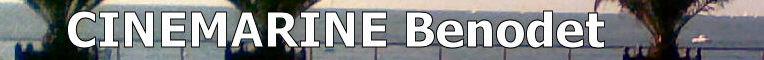 cinmarine.jpg